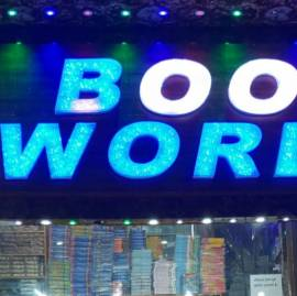 BOOK WORLD