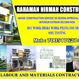 Rahaman House Nirman Construction & Interior